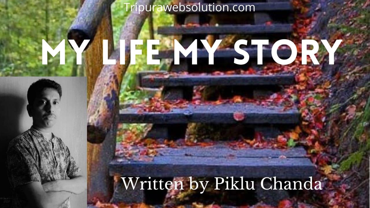 my life my story