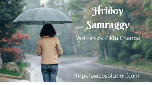 Hridoy smraggi Bengali poem