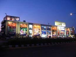 Big bazar Nandan