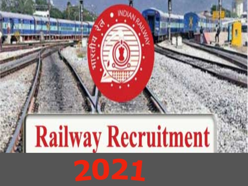 Railway Recrument 2021