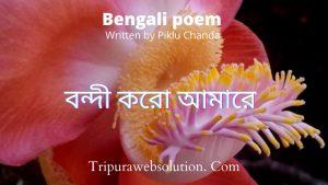 বন্দী করো আমারে Piklu Chanda