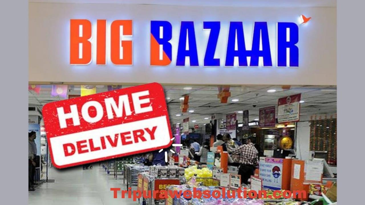 BIG BAZAR GREAT OFFER