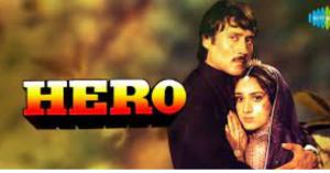 Hero old evergreen Movie by Jackie shroof